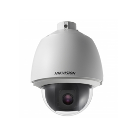 HIK PTZ IP 2MP 25x Interior Cielo Falso